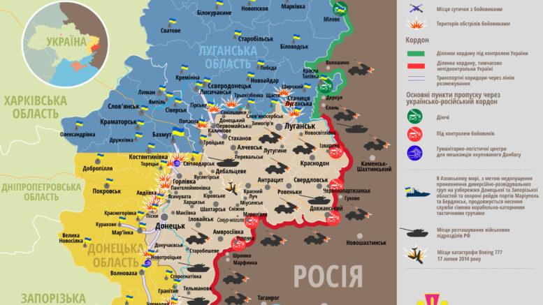 Украинские военные навсе 100% контролируют ситуацию, невзирая напровокации боевиков— Штаб АТО