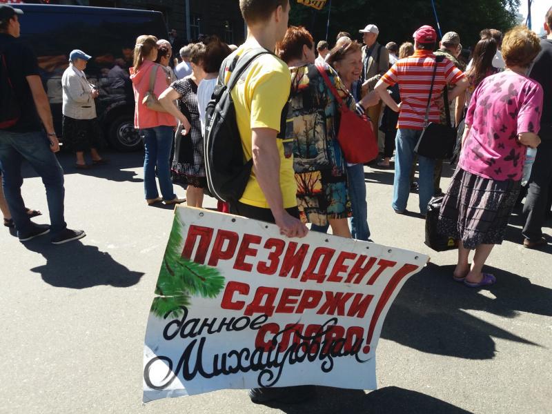 НаБанковой произошли стычки между полицией ипротестующими вкладчиками
