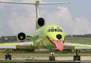 Симферополь Крым Екатеринбург авиабилеты от 4716 руб