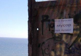 """В понедельник на Луганщине был первый день тишины. До этого шли постоянные обстрелы со стороны """"ЛНР"""", - Москаль - Цензор.НЕТ 8397"""