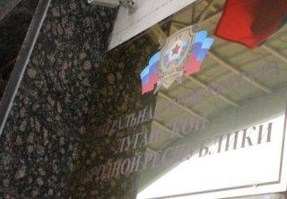Госбанк ЛНР принимает украинскую мелочь и округляет ее в большую сторону