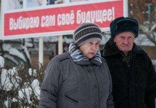 Что такое транспортная карта пенсионера в ярославле