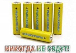 Во вторник отставка Генпрокурора должна быть проголосована, - Луценко - Цензор.НЕТ 1164